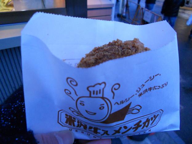 Photos: 米沢牛メンチカツ