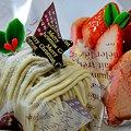 Photos: クリスマス ショートケーキ