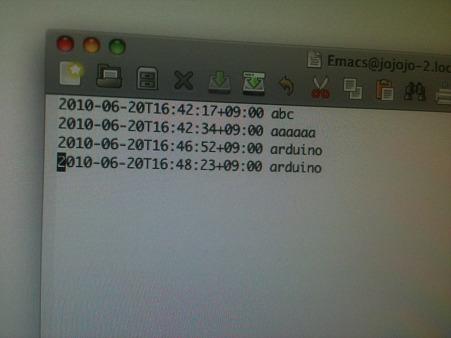 保存されたテキストファイル