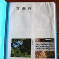 Photos: 再発行アルバム