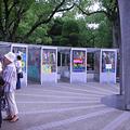 Photos: 千羽鶴の行方2