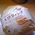 Photos: えびフィレオ