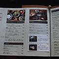 Photos: OXYMORON(オクシモロン。鎌倉)