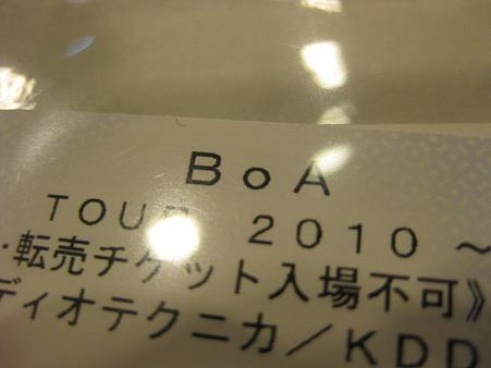 BoAチケット