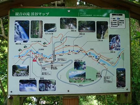 観音の滝(3)