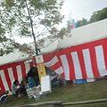 Photos: 産業祭5