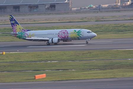 羽田空港その7