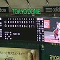 試合結果と坂本さんの ホームランシーン2