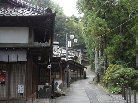 天ぷら名取亭