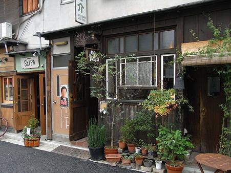 神楽坂倶楽部23 カフェ