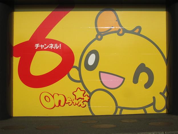 Photos: Onちゃん