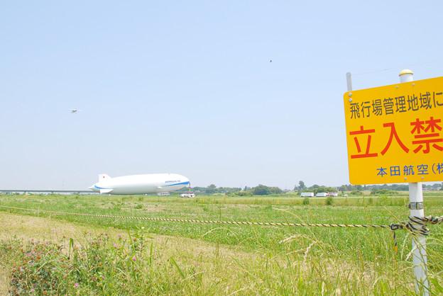 <飛行船のある風景 in 2010>