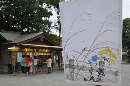 ぼんぼり祭り2010 17