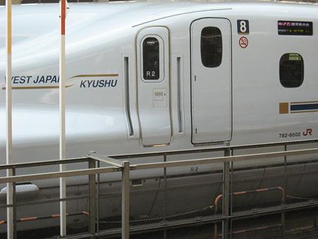 大阪にて九州新幹線さくらに遭遇