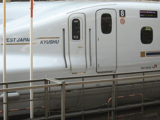 Photos: 大阪にて九州新幹線さくらに遭遇