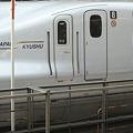 写真: 大阪にて九州新幹線さくらに遭遇